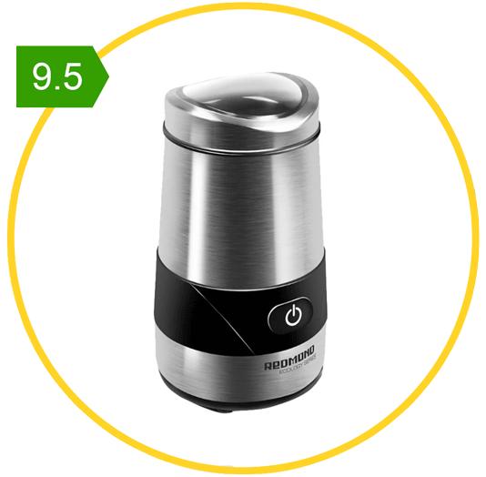 REDMOND RCG-M1606