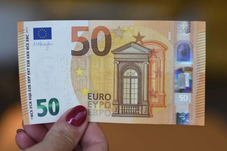 50 евро подделка