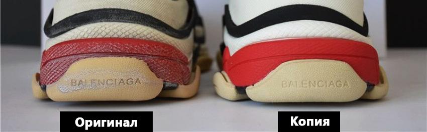 Подделки кроссовок